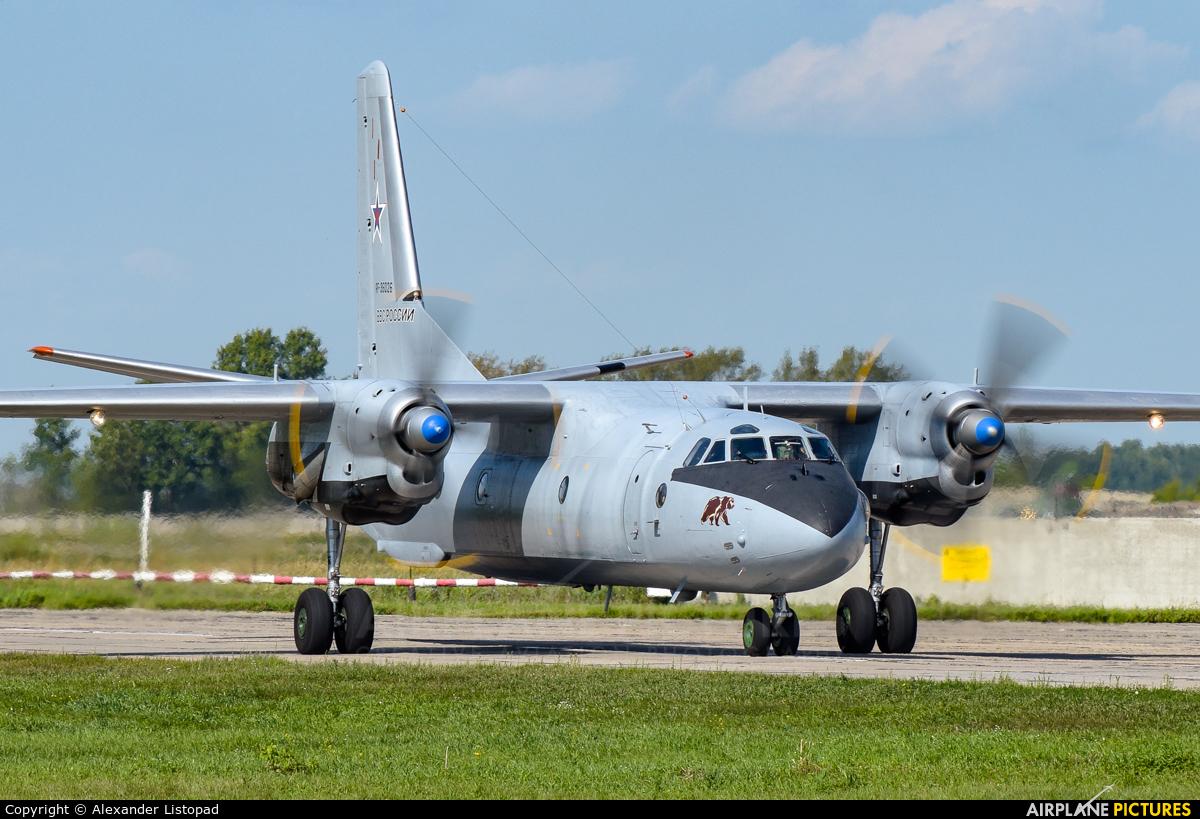 Russia - Air Force RF-36026 aircraft at Novosibirsk