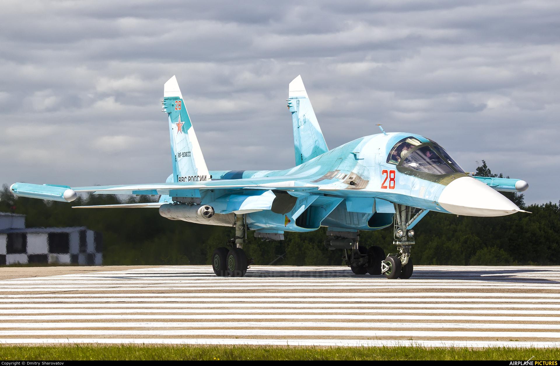 Russia - Air Force RF-93822 aircraft at Ryazan - Dyagilevo