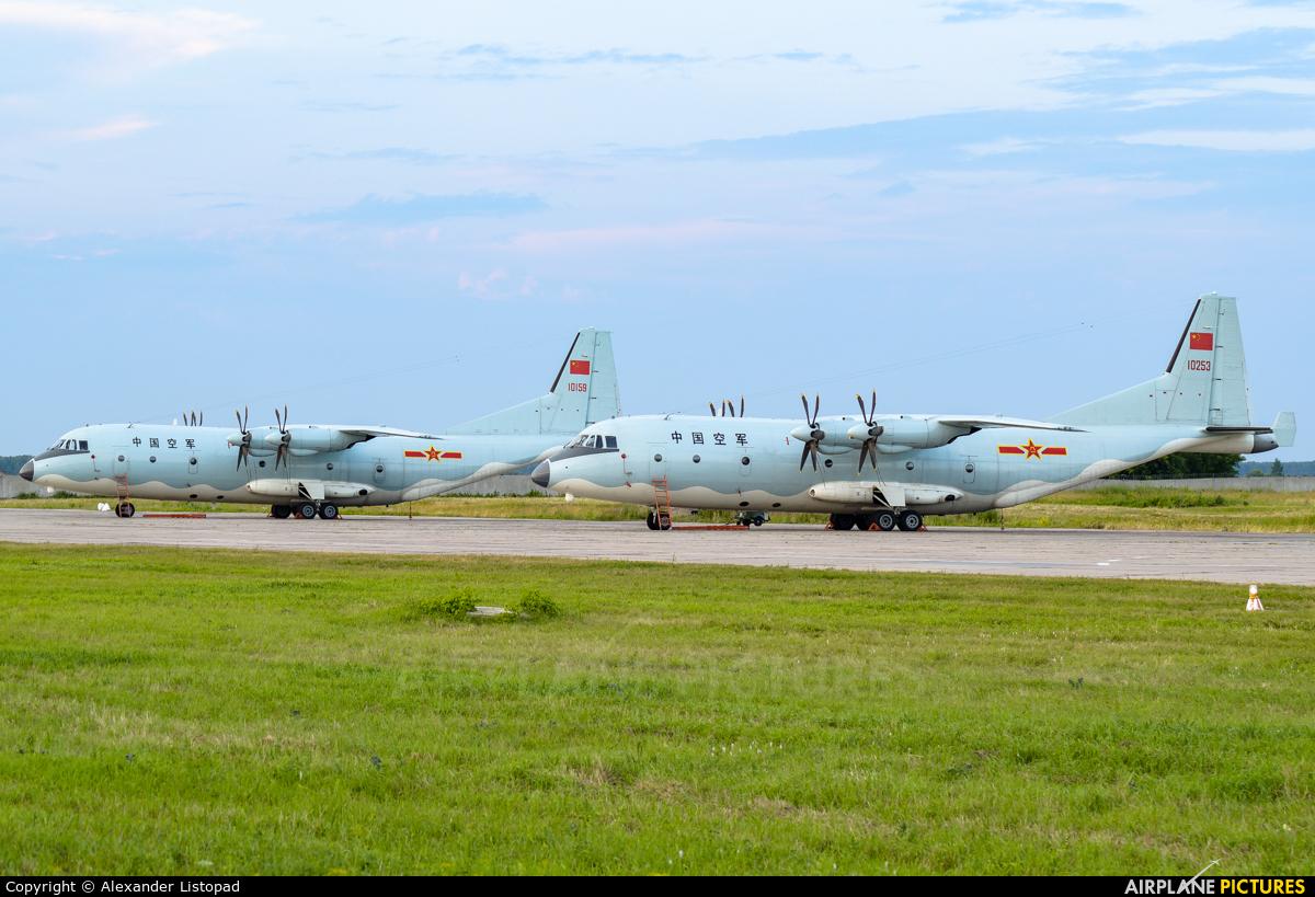 China - Air Force 10159 aircraft at Novosibirsk