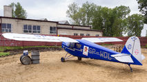 SP-WDL - Private RWD RWD-13 aircraft