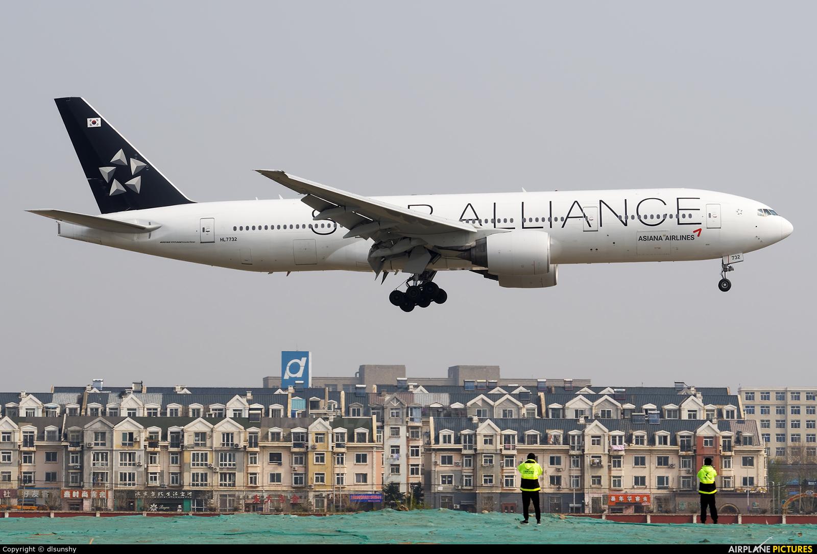 Asiana Airlines HL7732 aircraft at Dalian Zhoushuizi Int'l
