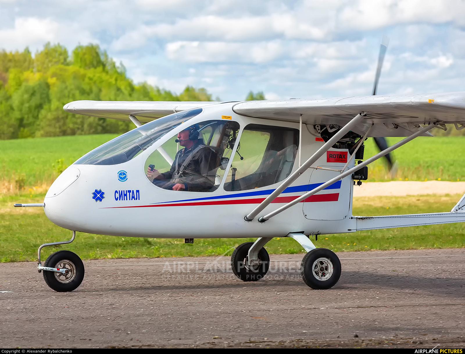 RA-1225G aircraft at Borskoje