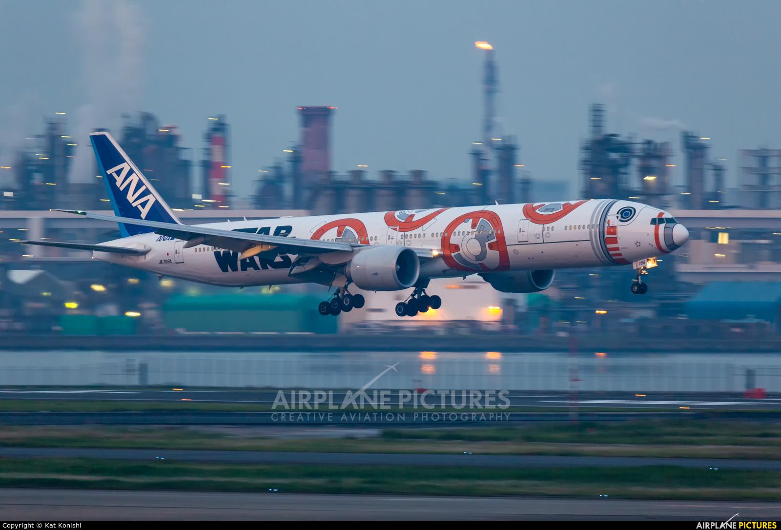 ANA - All Nippon Airways JA789A aircraft at Tokyo - Haneda Intl