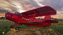 SP-FMH - Private Antonov An-2 aircraft