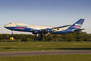 VQ-BWY - Silk Way Airlines Boeing 747-8F aircraft