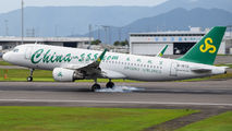 B-1672 - Spring Airlines Airbus A320 aircraft