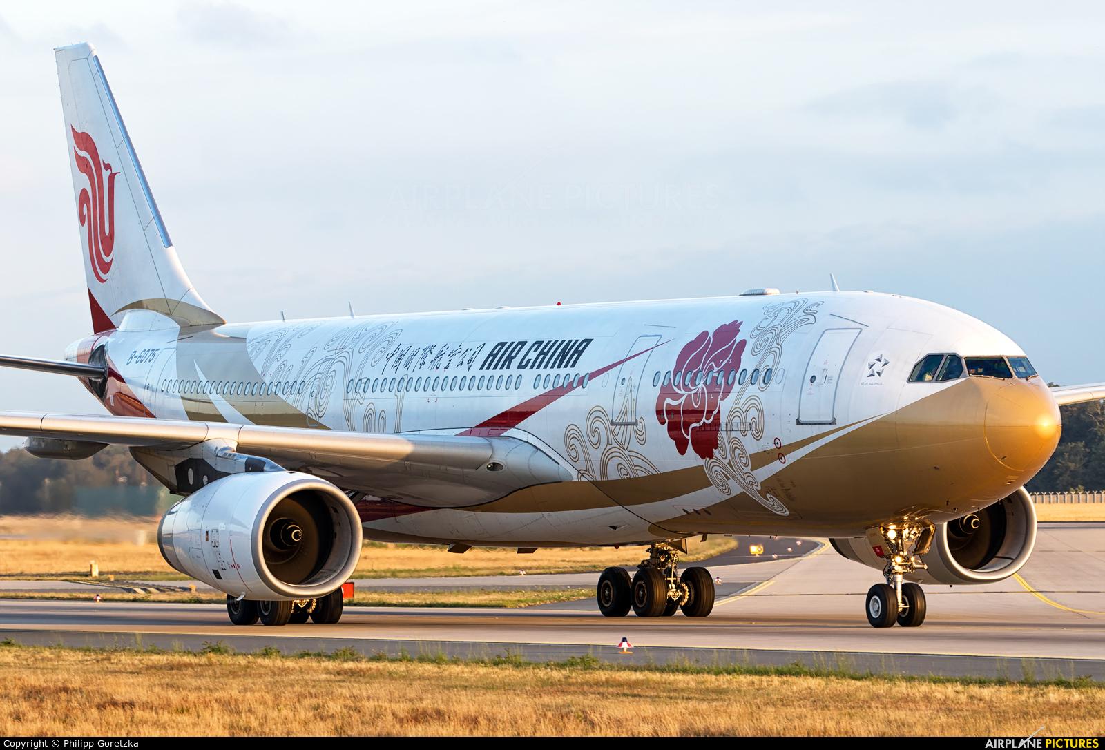 Air China B-6075 aircraft at Frankfurt