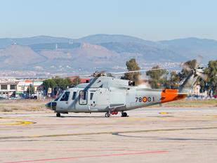 HE.24-1 - Spain - Air Force Sikorsky S-76C