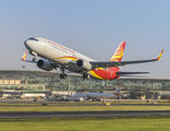 B-5371 - Hainan Airlines Boeing 737-800 aircraft