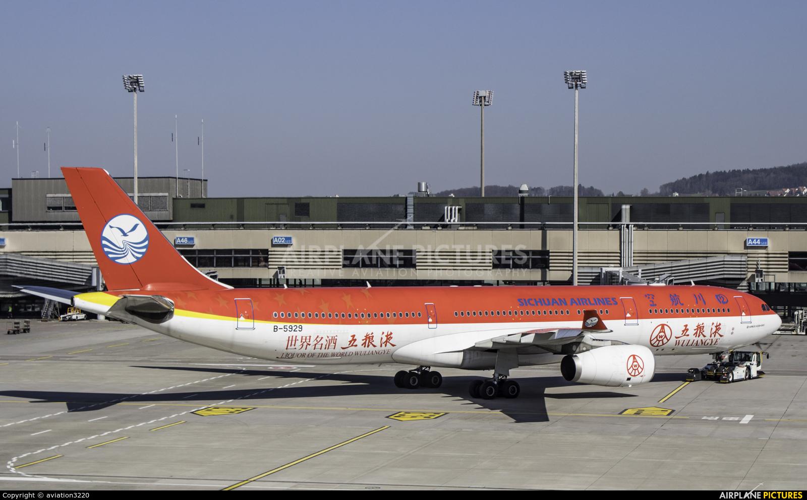 Sichuan Airlines  B-5929 aircraft at Zurich