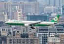 Eva Air B-16336