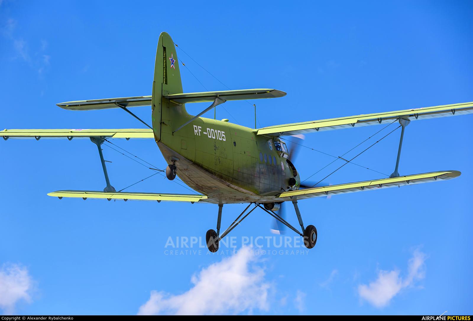 DOSAAF / ROSTO RF-00105 aircraft at Borskoje