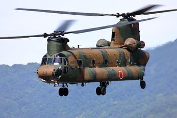 52933 - Japan - Ground Self Defense Force Kawasaki CH-47J Chinook