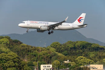 B-1033 - China Eastern Airlines Airbus A320 NEO