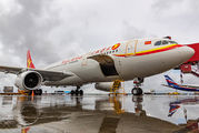 B-8659 - Tianjin Airlines Airbus A330-200 aircraft