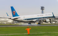 B-8639 - China Southern Airlines Airbus A321 aircraft