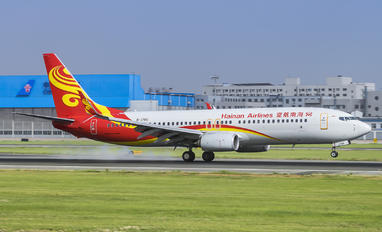 B-1785 - Hainan Airlines Boeing 737-800