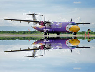 HS-DRC - Nok Air ATR 72 (all models)