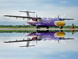 HS-DRC - Nok Air ATR 72 (all models) aircraft