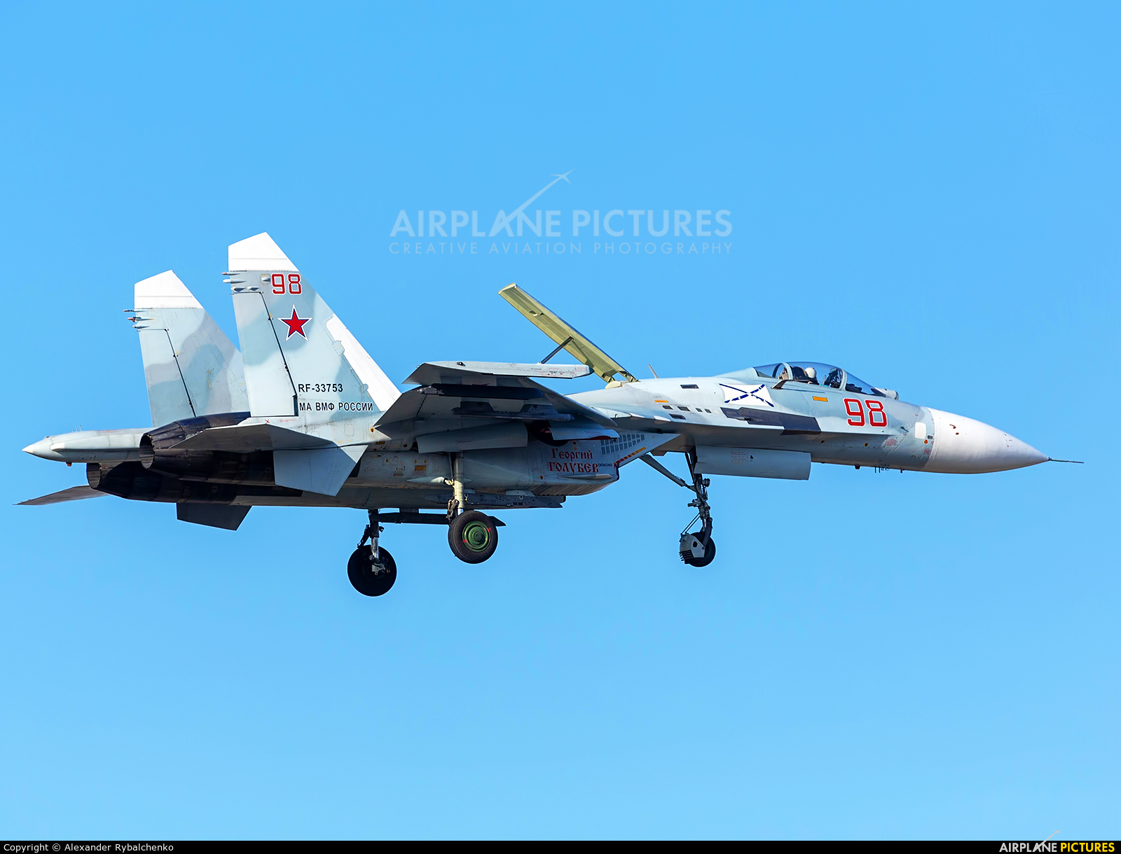 Russia - Navy RF-33753 aircraft at Undisclosed Location