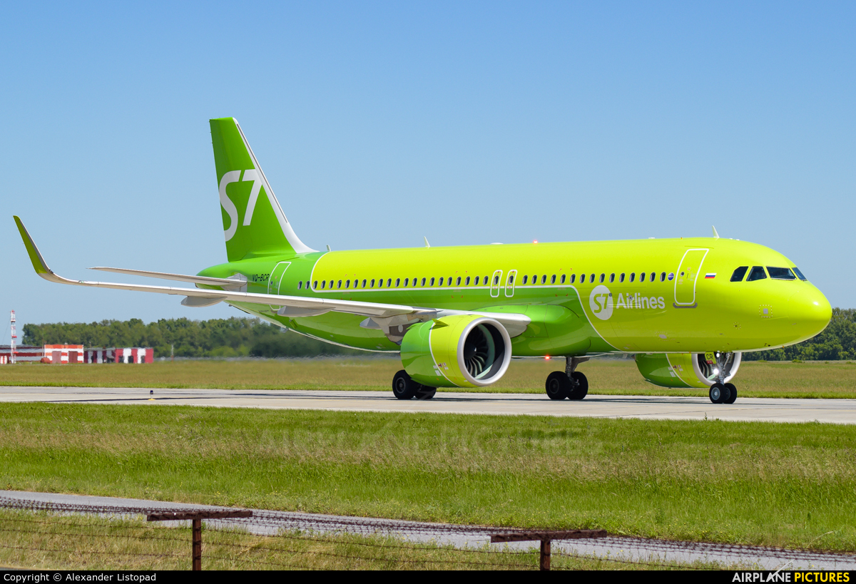 S7 Airlines VQ-BCR aircraft at Novosibirsk