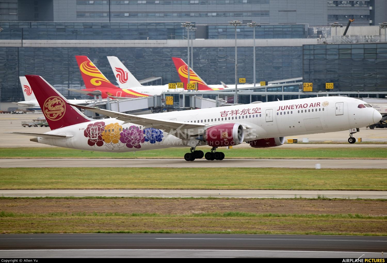 Juneyao Airlines B-1115 aircraft at Shanghai - Hongqiao