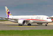 Rare visit of Deer Jet B787 to Paris title=