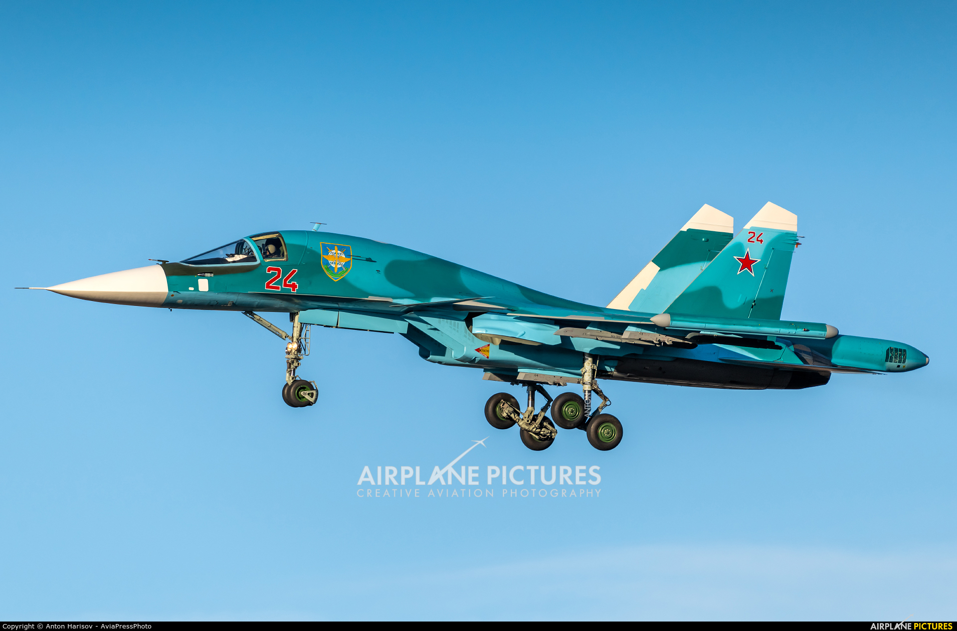 Russia - Air Force 24 aircraft at Undisclosed Location