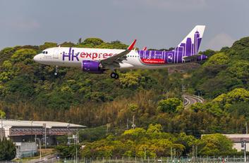 B-LCN - Hong Kong Express Airbus A320