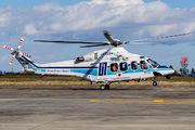 JA968A - Japan - Coast Guard Agusta Westland AW139 aircraft