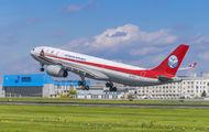 B-8690 - Sichuan Airlines  Airbus A330-300 aircraft
