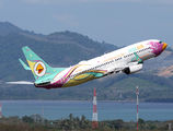 HS-DBQ - Nok Air Boeing 737-800 aircraft