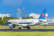 B-8671 - China Southern Airlines Airbus A320 NEO aircraft