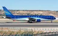 4K-AZ81 - Azerbaijan Airlines Boeing 767-300ER aircraft