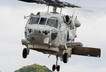 8406 - Japan - Maritime Self-Defense Force Mitsubishi SH-60K