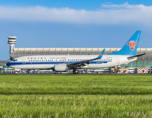 B-5716 - China Southern Airlines Boeing 737-800