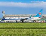 B-5716 - China Southern Airlines Boeing 737-800 aircraft