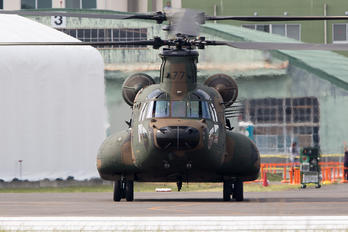 52977 - Japan - Ground Self Defense Force Kawasaki CH-47J Chinook