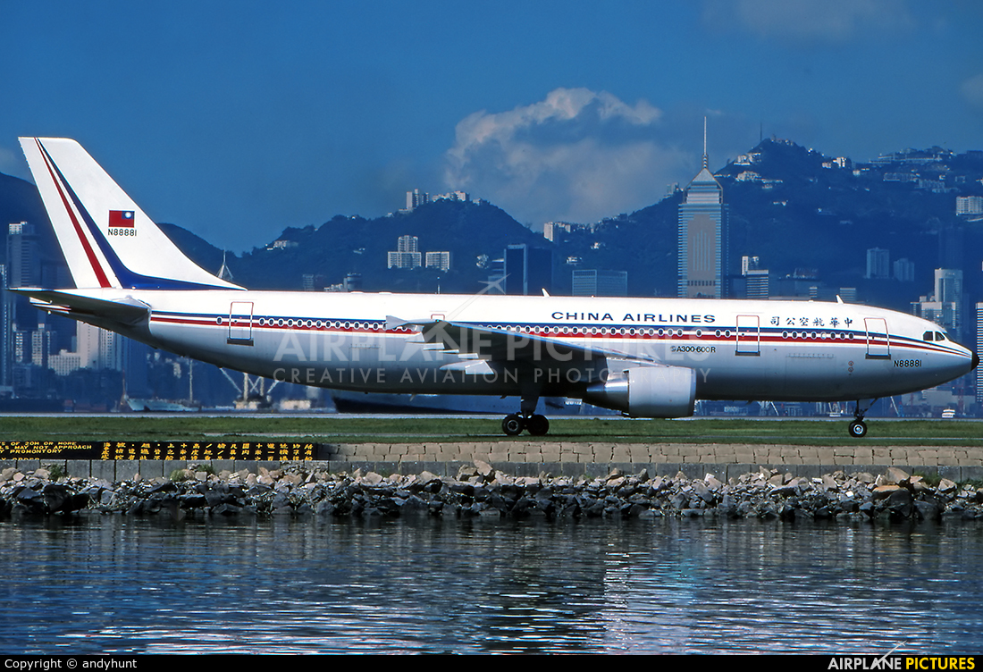 China Airlines N88881 aircraft at HKG - Kai Tak Intl CLOSED