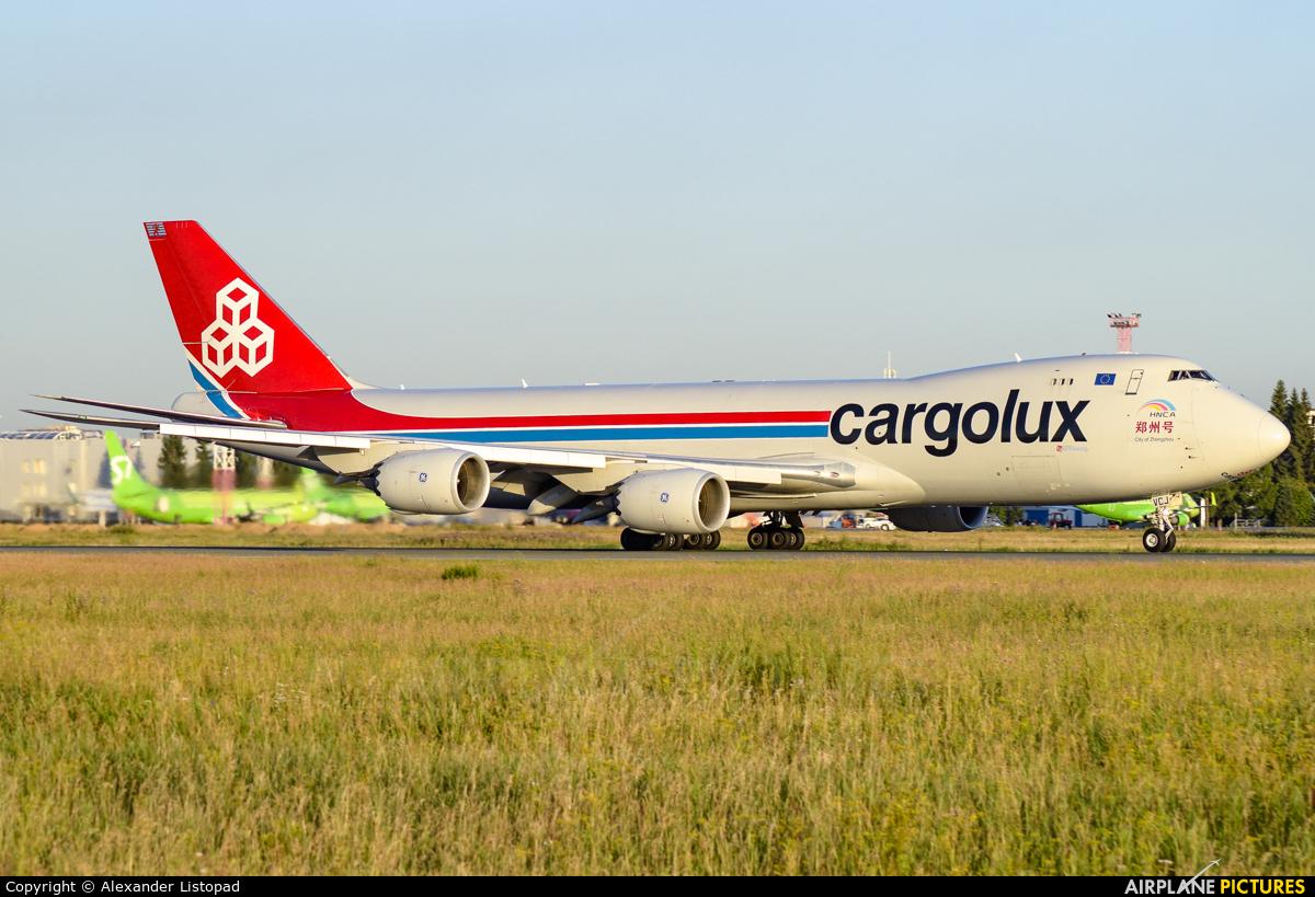 Cargolux LX-VCJ aircraft at Novosibirsk