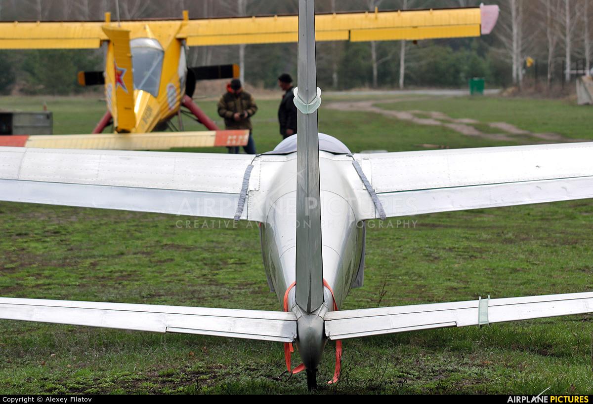 DOSAAF / ROSTO - aircraft at Usman airfield