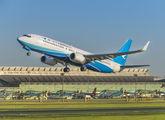 B-7177 - Xiamen Airlines Boeing 737-800 aircraft