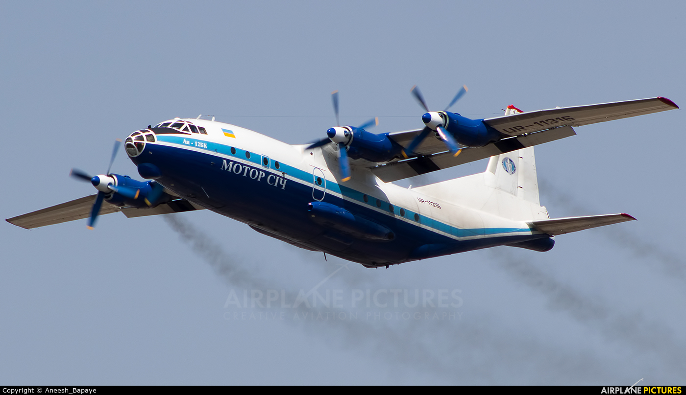 Motor Sich UR-11316 aircraft at Mumbai - Chhatrapati Shivaji Intl