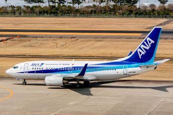 JA17AN - ANA - All Nippon Airways Boeing 737-700
