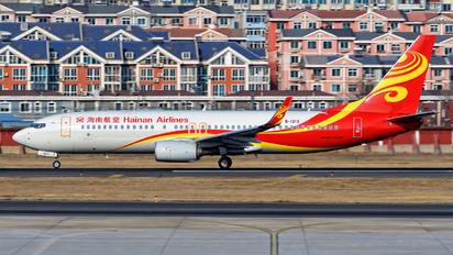 B-1213 - Hainan Airlines Boeing 737-800