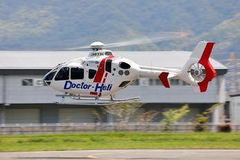 JA833H - Hirata Gakuen Airbus Helicopters EC135P2+