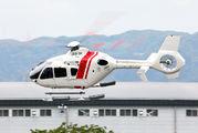 JA813H - Hirata Gakuen Eurocopter EC135 (all models) aircraft