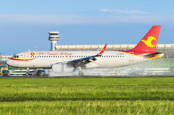 B-8069 - Tianjin Airlines Airbus A320