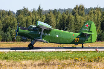 RF-90521 - Russia - Air Force Antonov An-2