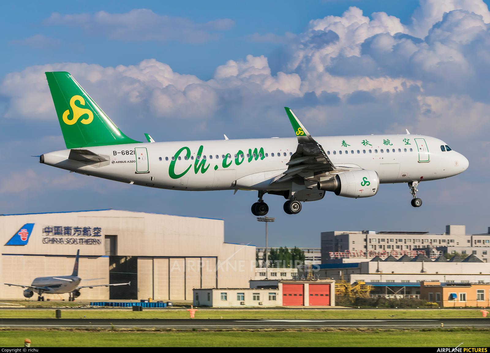Spring Airlines B-6821 aircraft at Shenyang-Taoxian